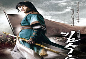 سریال کامل سرزمین آهن دوبله فارسی