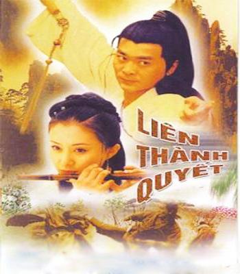 سریال چینی راز گنج پنهان
